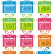 2011 colorful calendar - Stock Vector