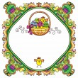 Holiday Easter Frame 5 — Stock Vector