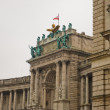 Bibliothek in Wien — Stockfoto