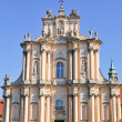Church in Warsaw - Stock Photo