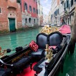 Gondola in Venice at the pier — Stock Photo