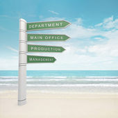 Office department directions — Stock Photo