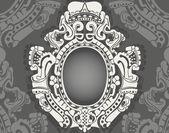 Plantilla clásica marco decorativo — Vector de stock