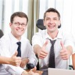Stock Photo: Business team express positivity