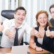 Stock Photo: Happy office workers