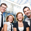Happy office workers — Stock Photo #5134244
