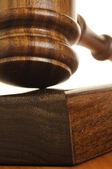 Concepto de justicia — Foto de Stock