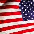 American flag — Stock Photo #4146845