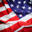 American flag — Stock Photo #4646312