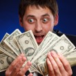 Stock Photo: Man with money
