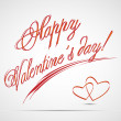 Royalty-Free Stock Векторное изображение: Happy Valentine\'s day text