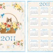 Vintage pocket calendar 2011 with cat sitting in the basket.  70 - Stock Vector
