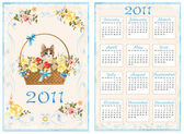Vintage pocket calendar 2011 with cat sitting in the basket. 70 — Stock Vector