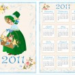 Vintage pocket calendar 2011 with girl and cat. 70 x105 mm - Stock Vector