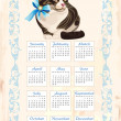 Calendar 2011 with tabby cat — Vettoriali Stock