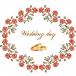 Wedding card with red roses and rings — Stock Vector