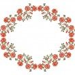 Victorian frame with red roses — Stock Vector
