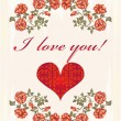 Valentines day greeting card with heart and red roses — Stock Vector