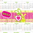 Royalty-Free Stock Vector Image: Calendar