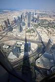 Skyscrapers in Dubai. UAE. — Stock Photo