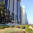 Royalty-Free Stock Photo: Urban landscape. Modern Dubai.