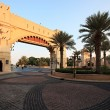 Area of the Madinat Souk. - Stockfoto