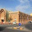 Museum of Islamic Civilization. Sharjah. — Stock Photo