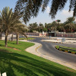 Al Jazeera Park in Sharjah. — Stock Photo