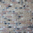 Brick wall — Stock Photo #4945335