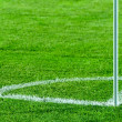 Royalty-Free Stock Photo: Soccer field corner
