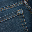 Jeans pocket — Stock fotografie