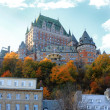 Chateau in Quebec city, Canada - Stok fotoğraf