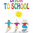 School kids and sun illustration — Stock Photo