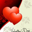 Valentine's day wallpaper — Stock fotografie