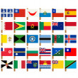 Stock Photo: World flag icons set 6