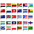 World flag icons set 4 — Stock Photo