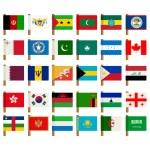 World flag icons set 3 — Stock Photo