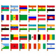 World flag icons set 2 — Stock Photo