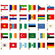 Stock Vector: World flag icons set 1