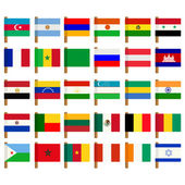 World flag icons set 2 — Stock Vector