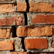Wall  crack  brick  stone — Stock Photo