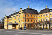 Menshikov Palace, St. Petersburg — Stock Photo