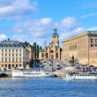 Stock Photo: Stockholm?s Cathedral