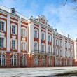 St. Petersburg State University — Stock Photo