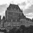 Majesty of Chateau de Frontenac, Quebec City — Stock Photo #4254665