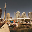 Stock Photo: View of Toronto from the Pier