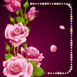 Vector rose and pearls frame. Design element. — Vettoriale Stock