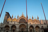 Basilica of San Marco — Stock Photo