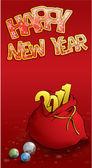 快乐,新年贺卡 — 图库矢量图片