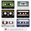 Vector audio cassettes — Stock Vector